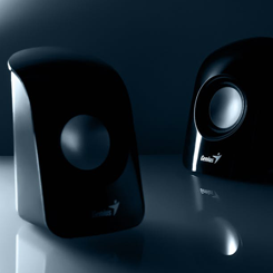 Speakers Coupons & Offers